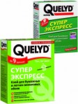 quelyd_super_express