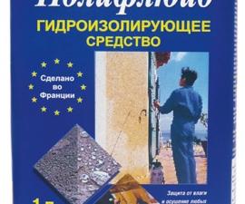 ALPA Polifluid Защитное средство