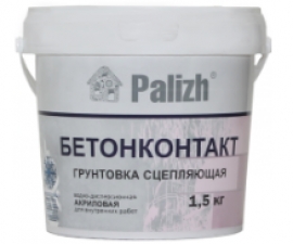 Palizh Грунтовка сцепляющая Бетонконтакт
