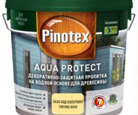 Pinotex Aqua Protect Пропитка для древесины (ПОД ЗАКАЗ)