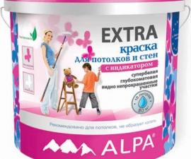 Alpa Extra / Краска акриловая с индикатором цвета / Альпа Экстра