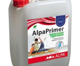 Alpa AlpaPrimer / Грунтовка акриловая / Альпа АльпаПраймер (ПОД ЗАКАЗ)