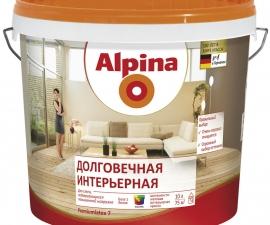 ALPINA PL7 краска долговечная интерьерная База-3 (ПОД ЗАКАЗ)