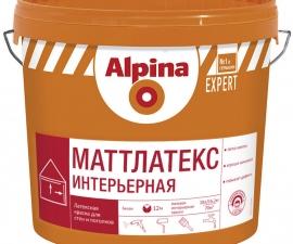 Аlpina EXPERT Маттлатекс Краска интерьерная для стен и потолков