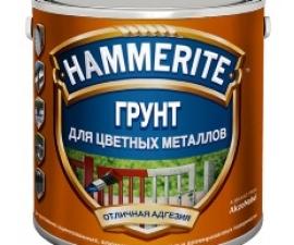 Hammerite Special Metals Primer / Грунт для цветных металлов