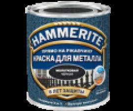 HAMMERITE Краска для металла с молотковым эффектом