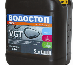 ВГТ Водостоп-Акрил грунт-концентрат