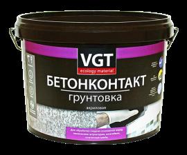 ВГТ Бетонконтакт грунт контактный