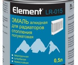 Alpa Element LR-015 / Эмаль для радиаторов отопления / Альпа Элемент ЛР-015