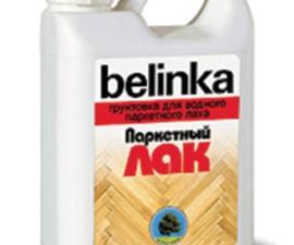 Belinka Грунтовка для паркета ПОД ЗАКАЗ