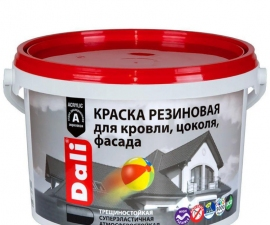 Dali / Краска резиновая для кровли, цоколя, фасада / Дали