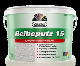 Dufa Reibeputz 15 D11m / Штукатурка декоративная короед (Под заказ) / Дюфа Райбепутц