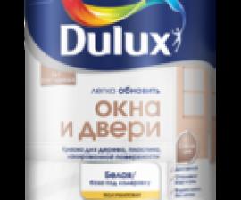 НОВИНКА! Dulux / Полуматовая краска Окна и двери база BW / Дюлакс