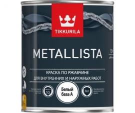 Tikkurila Metallista baza A / Краска по ржавчине 3 в 1 / Тиккурила Металлиста база A