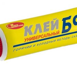 Клей универсальный БФ-19 Новбытхим