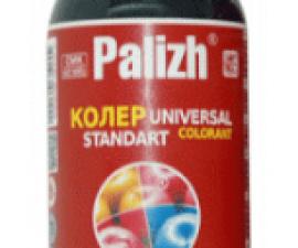 Palizh Паста колеровочная универсальная Standard
