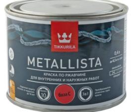 Tikkurila Metallista baza C / Краска по ржавчине 3 в 1 / Тиккурила Металлиста база С