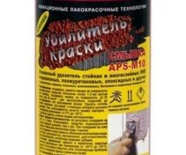 Удалитель краски АЛТ Смывка APS-M10