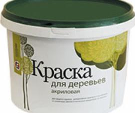 ВГТ ВД-АК-1180 Краска для деревьев