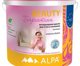 Alpa Beauty / Краска интерьерная база А / Альпа Бьюти (ПОД ЗАКАЗ)