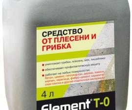 Alpa Element T-0 / Средство от плесени и грибка / Альпа Элемент T-0