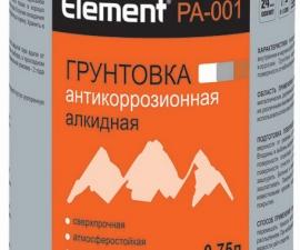 Alpa Element РА-001 / Грунтовка алкидная / Альпа Элемент ПА-001