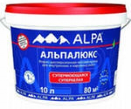 ALPA Альпалюкс 10L   Матовая водно-дисперсионная акриловая краска