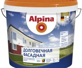 ALPINA FASSADENWEISS краска долговечная фасадная База-3 (ПОД ЗАКАЗ)