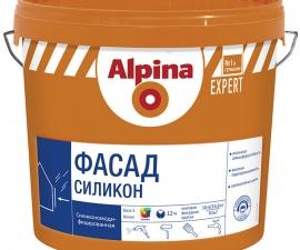 Аlpina EXPERT Фасад Силикон Краска Фасадная Силикономодифицированная База-3 (ПОД ЗАКАЗ)