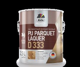 Dufa Premium Pu Parquet Laquer D333 / Дюфа Премиум D333 Лак паркетный глянцевый