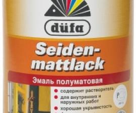 Dufa Seidenmattlack / Эмаль полуматовая белая / Дюфа Сейденматлак