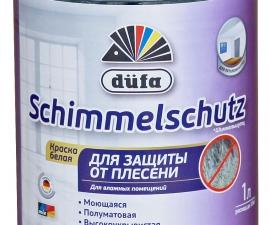 Dufa Schimmelschutz / Краска от плесени / Дюфа Шиммельшутц