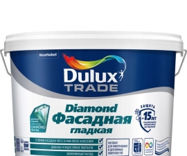 Dulux Diamond BW / Краска фасадная гладкая / Дюлакс Даймонд