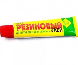 Клей для резины каучуковый Новбытхим