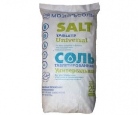 Таблетированная соль Мозырьсоль