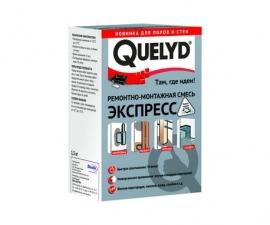 BOSTIK QUELYD ремонтная монтажная смесь, экспресс, 1.5 кг